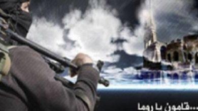 Photo of L'ISIS minaccia ancora il Vaticano
