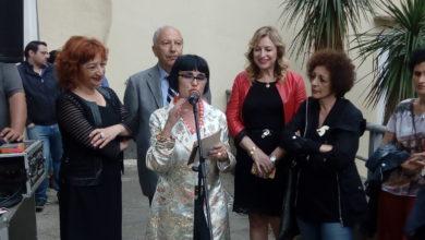 Photo of Salerno: Celebrazioni per il Sessantesimo Anniversario del Liceo Artistico Sabatini Menna