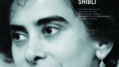 Photo of Femminile Palestinese: a Napoli arriva la scrittrice palestinese Adania Shibli