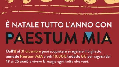 Photo of Paestum Mia: l'iniziativa del Parco Archeologico per tutti, per tutto l'anno