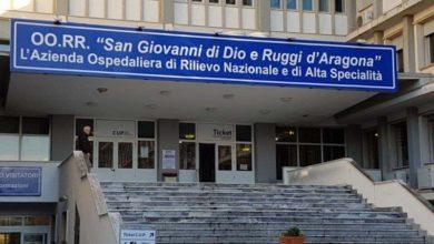 Photo of Ospedale Ruggi a Salerno: medico interdetto per un anno dal GIP