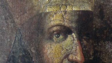 Photo of Il Ritratto di Arnaldo Royard, Arcivescovo di Salerno, all'Asta su Ebay: la segnalazione