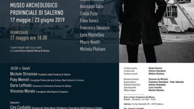 Photo of Ritratti Ambientali, la rassegna di arte fotografica al Museo Archeologico di Salerno