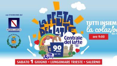 Photo of La Centrale del Latte di Salerno apre il 2020 all'insegna di grandi novità e storiche conferme