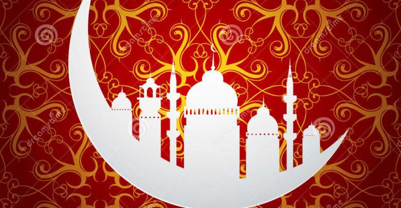 mese-del-ramadan-con-la-luna-e-la-moschea