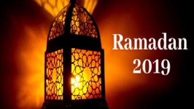 Photo of La Festa di Eid al-Fitr, celebrazioni per la fine del Ramadan