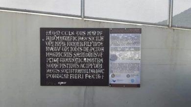Photo of Stazione Marittima di Salerno, la memoria storica del Porto