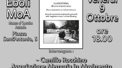 """Photo of Eboli: al MOA la presentazione del libro """"La Pantera 30 anni portati bene"""""""